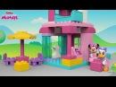 Конструктор LEGO DUPLO Disney 10844 Магазинчик Минни Маус