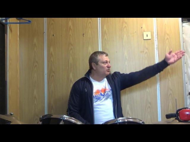 Музыкант и барабанщик от бога. Откровенное интервью.Musician and drummer from God 11