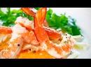Рыбный салат с креветками оригинальный и очень вкусный рецепт Вкусняшка TV