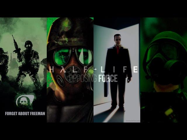 Half-Life: Opposing Force на канале Rinzler [Анонс]