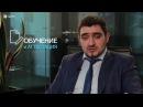 QBF III Аветис Вартанов о клиентском сервисе и обучении персонала