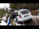 Разведка боем подъём УАЗа на цепях и двух дастеров к озеру 85 уровня Хурла Кёль