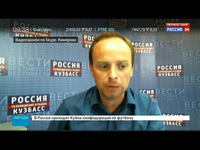 Новости на «Россия 24» • Сезон • Здоровье Тулеева не вызывает опасений