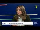 Ректор та Голова Студентської Ради ОНУ у програмі Час університету на 7 каналі 20 12 2017