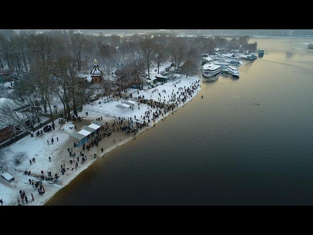 Крещение 2018 в Киеве с высоты: как в Гидропарке купались моржи