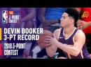 Devin Booker Sets 3 Point Contest ROUND RECORD with 28 Made Three's