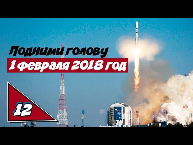 GUBERNATOR LIVE. 12 СЕРИЯ. День на космодроме Восточный.