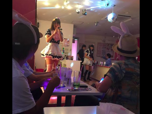 Japan: First Visit to A Maid Cafe 東京女僕咖啡屋 - DiDi's Adventures Episode 20