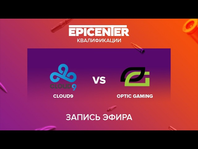 Cloud9 vs OpTic Gaming - EPICENTER 2017 AM Quals - map2 - de_overpass [sleepsomewhile, yXo]
