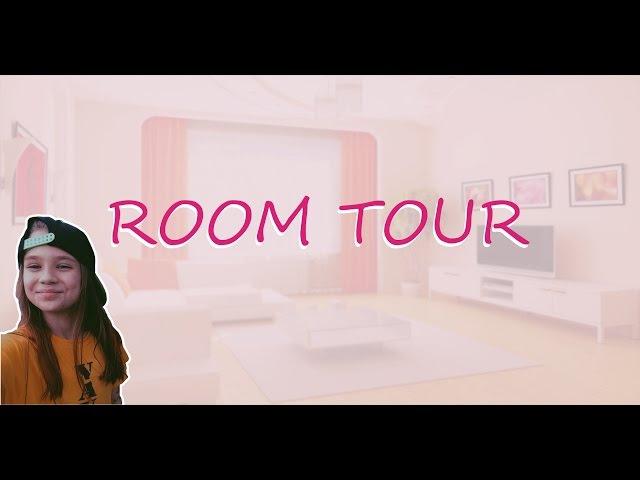 Владик, сними room tour