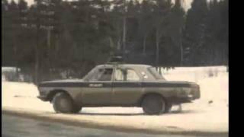 Визит к Минотавру (1987) 5 серия - car chase scene