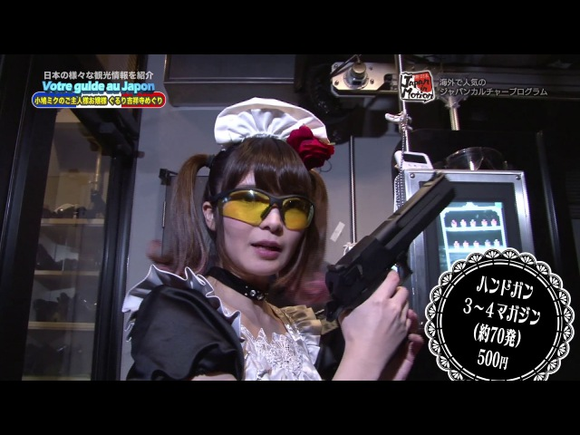 "BAND-MAID 小鳩ミクの吉祥寺めぐりPrat.2 Japan in Motion S1326 ""TOKYO"""