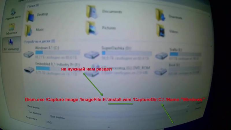 Как создать флешку восстановления Windows после сбоя из .wim файла работающей ОС