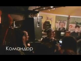 Саша Самойленко & TOMAS band - Командор (Live)