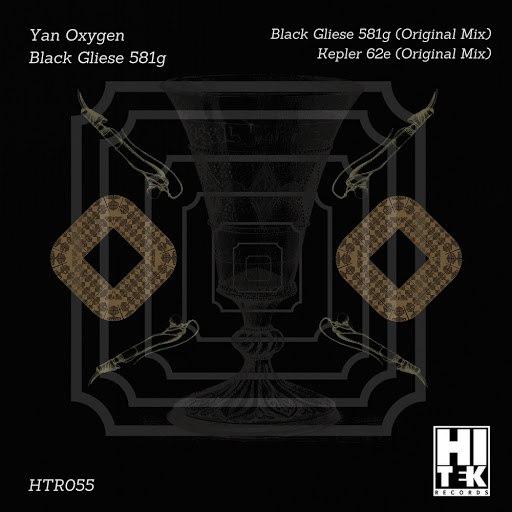 Yan Oxygen альбом Black Gliese 581G
