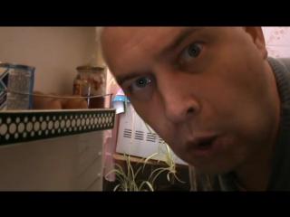 Геннадий Горин - Что вы делаете в моём холодильнике? Ремейк