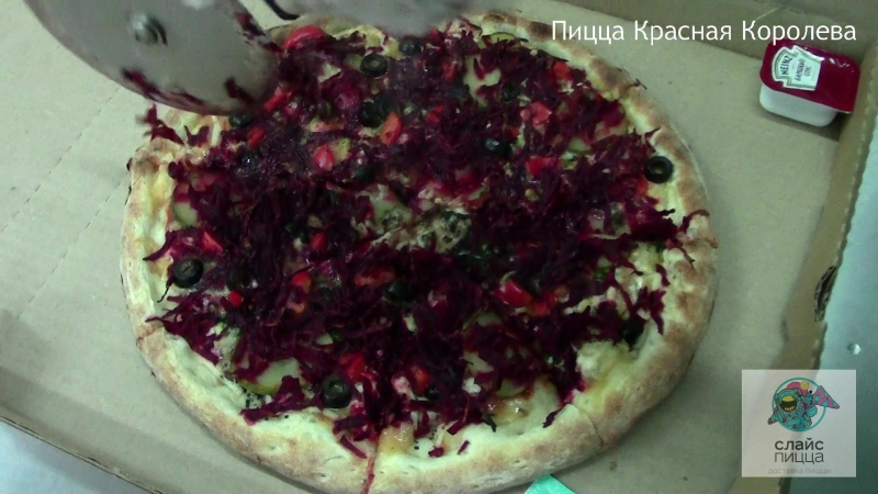 Пицца Красная Королева