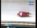 Чемпиона мира по санному спорту Семёна Павличенко отправили с Олимпиады раньше времени