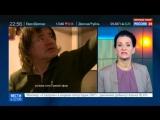 Новости на Россия 24  Сезон  Душераздирающие признания Евгения Осина певец ищет выход из тупика