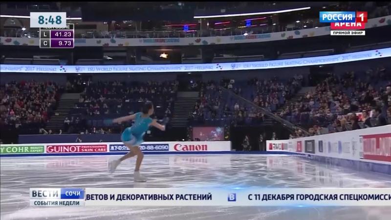Итоги Сочи—2014: олимпийский осадок или постолимпийское наследие