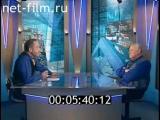 Час Пик Евгений Светланов (13.11.1997)