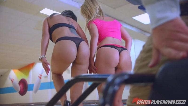 Порно звезды и боулинг - Hanna Montada, Julia De Lucia lesbian, asslicking HD 720, all sex, ANAL, big ass две лесбиянки любят ж