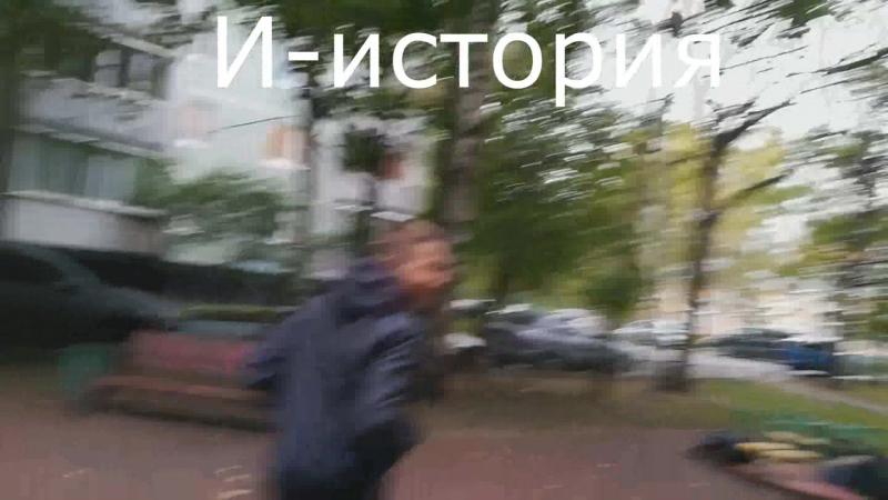 Чудо-Гашик(ч.2(Влог))