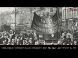 100 фактов о 1917. Избирательные права женщин