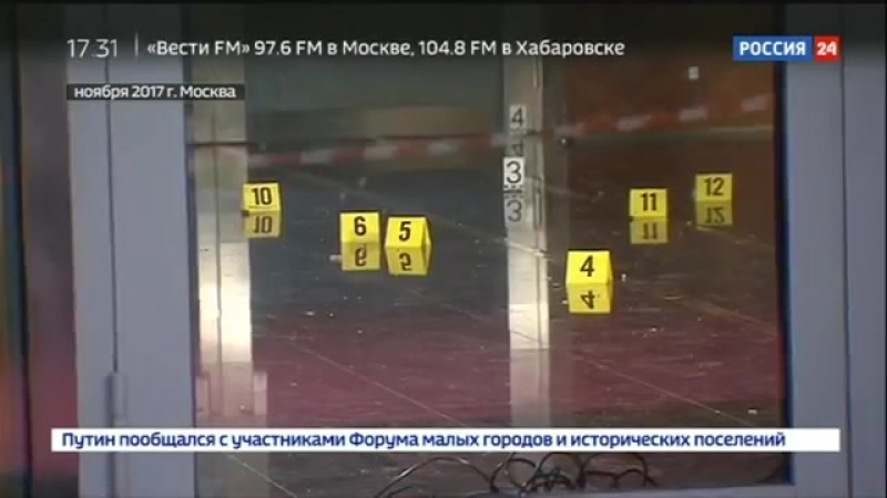 Участникам перестрелки в Москва Сити продлили арест Россия 24