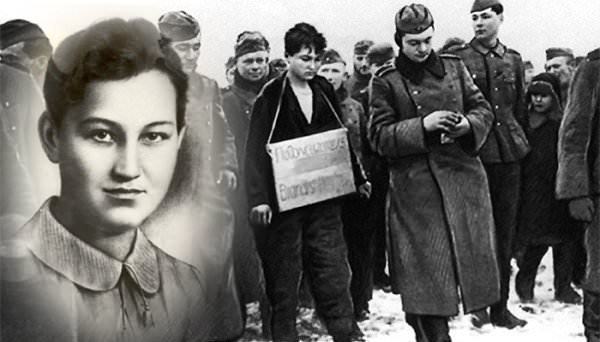Российская газета надругалась над Зоей Космодемьянской