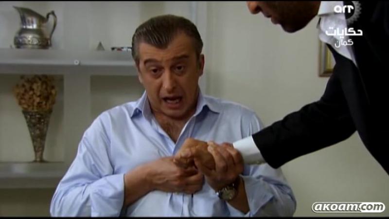 Wadi.El.Zeaab.S03.E78.HD.akoam.com