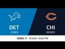 NFL 2017 / W11 / Detroit Lions - Chicago Bears / CG / EN