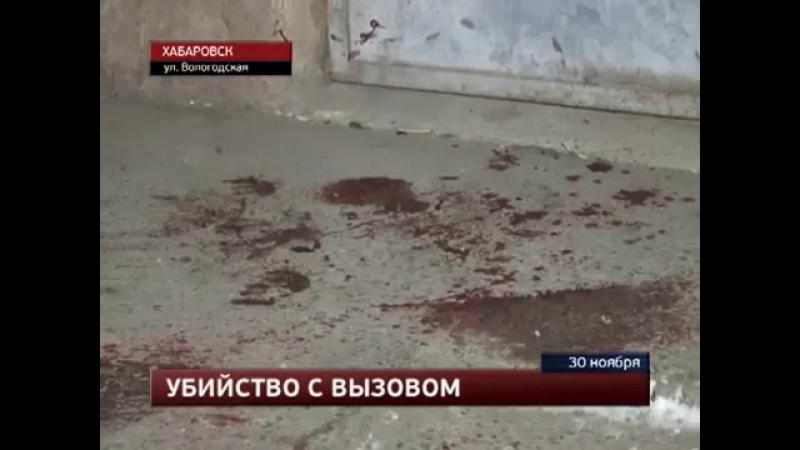 В Хабаровске клиенты убили таксиста