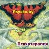 Социопсихология, психиатрия, психотерапия.
