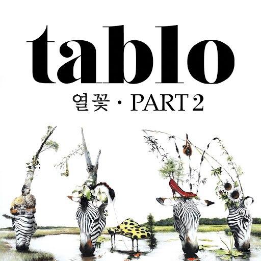Tablo альбом Fever's End Part 2