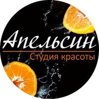 nogotochki_in_tumen