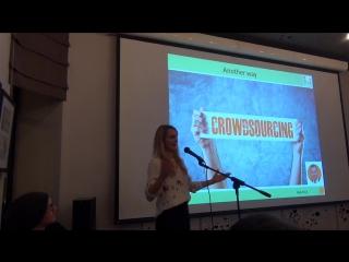 Aleksandra Butorina. How does crowdsourcing help me to create ideas?