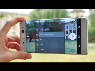 Sony Xperia XA Ultra  обзор смартфона