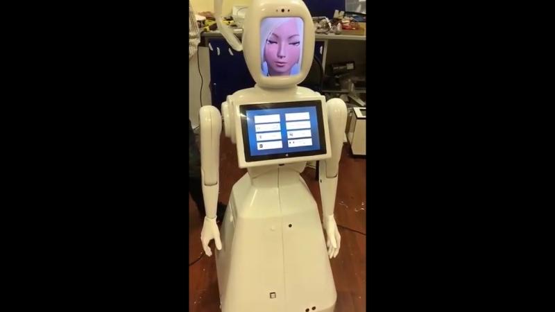 Будущее уже наступило- Робот - налоговый консультант