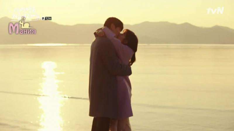 Эта жизнь для нас первая Отрывок из 12 ой серии Поцелуй