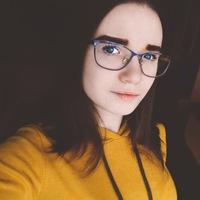 Анастасия Гурман, 18 лет, Иркутск, Россия