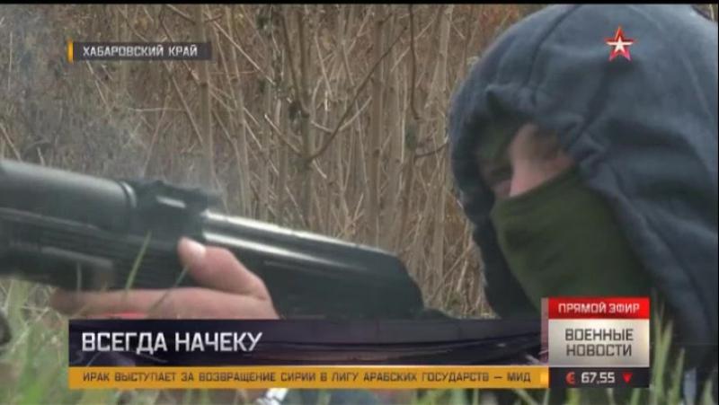 Отряд антитеррора уничтожил условных экстремистов, напавших на воинскую часть
