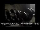 Ремонт Коленвала Audi A3 1 4 TFSI Шлифовка Шеек Правка Наплавка Коленчатого вала Полировка Гарантия