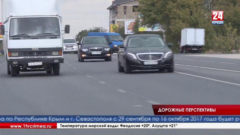 В 2018 году на ремонт и содержание крымских дорог выделят больше 8 млрд рублей