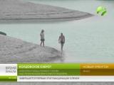 Колдовское озеро? Новоуренгойцы ломают голову над происхождением нового водоёма