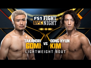 Fight Night Japan Takanori Gomi vs Dong Hyun Kim