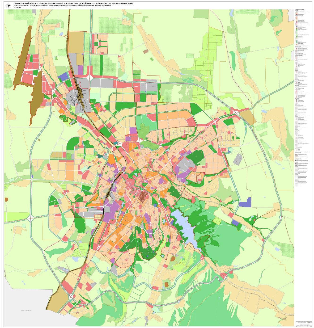 Карта. Генеральный план развития Симферополя с новыми районами жилой застройки и объектами инфраструктуры