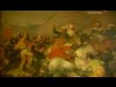 Гойя - Бремя и Cтрасть / Goya Is a Burden And Passion. (2004.г.)