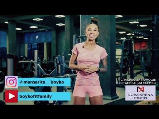 Тренировка в NOVA ARENA Fitness на рельеф - Ноги. Маргарита Бойко