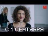 Официальный трейлер фильма «Про любовь. Только для взрослых»
